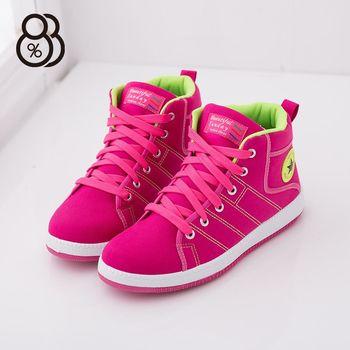 【88%】MIT台灣製 撞色星星 高筒休閒舒適運動鞋 3色