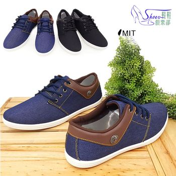 【Shoes Club】【041-9278】帆布鞋.台灣製MIT 個性牛仔混搭金屬扣飾休閒鞋.2色 黑/藍