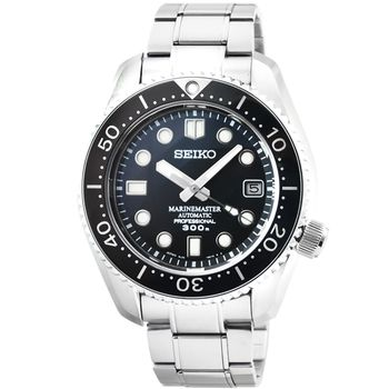 SEIKO精工PROSPEX MARINE MASTER 機械鋼帶腕錶 / SBDX017