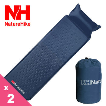 Naturehike 自動充氣 帶枕式單人睡墊(2入組)