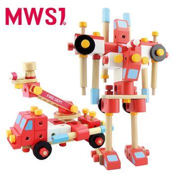 【MWSJ】木製百變組合消防車組合積木