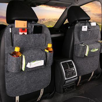 高質感汽車椅背收納袋置物掛袋