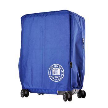 PUSH! 旅遊用品 1680D IPX3防水行李箱拉桿箱登機箱保護套防塵套箱套拖運套S40 26吋