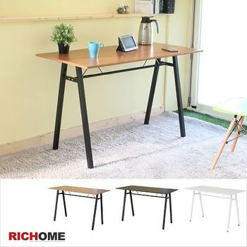 RICHOME 超值E1板A字工作桌-3色 ★贈品-超值主機架★