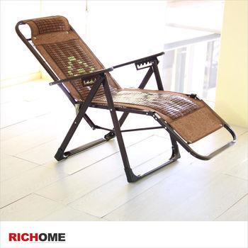 RICHOME 五段式麻將休閒椅