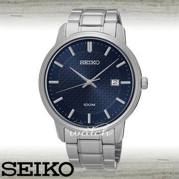 【SEIKO 精工】平價時尚_不鏽鋼錶帶_按壓式折疊錶扣_防水_日期顯示_男錶(SUR193P1)