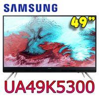 送遙控風扇~SAMSUNG三星 49型 FHD LED液晶電視 UA49K5300/UA4