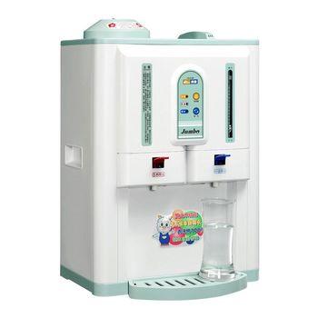 【東龍】12L溫熱飲水機 TE-812B