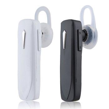 長江 NAMO M1 頂級商務立體聲藍牙耳機