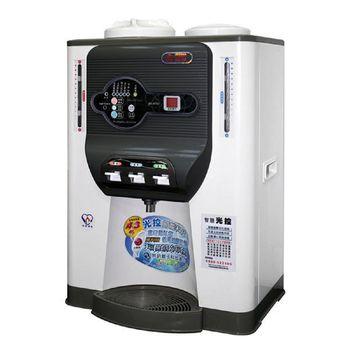 『JINKON』☆晶工牌 11.9L節能光控冰溫熱開飲機 JD-6725