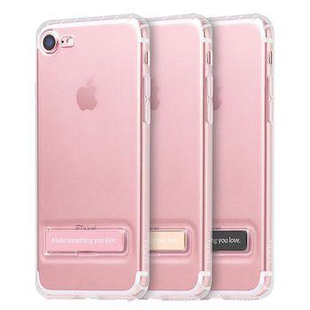 【hoco】Apple iPhone 7 防摔支架 TPU 軟套