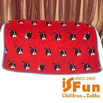 【iSFun】黑色狗頭*保暖珊瑚絨毛毯/紅100x72cm