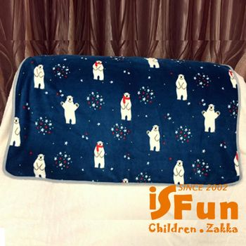 【iSFun】雪花北極熊*保暖珊瑚絨毛毯/藍100x72cm