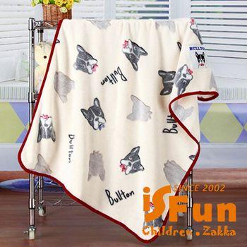 【iSFun】法鬥狗頭*嬰兒珊瑚絨毛毯/米100x72cm