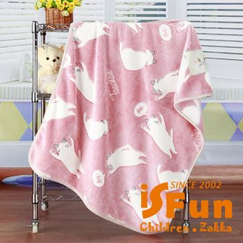 【iSFun】萬歲貓咪*加大珊瑚絨毛毯/二色可選100x150cm
