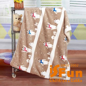 【iSFun】雪國貓咪*珊瑚絨刷羊羔絨毛毯/卡奇100x75cm