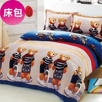 【VIXI】法蘭絨加大雙人床包三件組(17款)