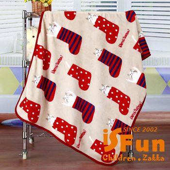 【iSFun】聖誕襪子*保暖珊瑚絨毛毯/米100x75cm