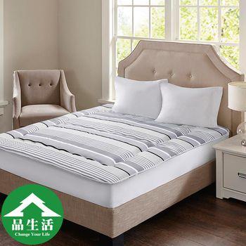 【品生活】5cm日式床墊(單人加大3.5X6.2尺)-條紋灰