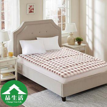 【品生活】5cm日式床墊(單人加大3.5X6.2尺)-紅格子