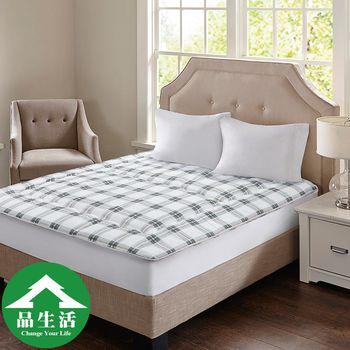 【品生活】5cm日式床墊(單人加大3.5X6.2尺)-灰格子