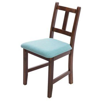 CiS自然行實木家具- Avigons南法原木椅(焦糖色)湖水藍椅墊