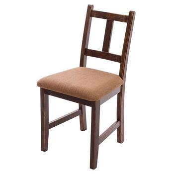 CiS自然行實木家具- Avigons南法原木椅(焦糖色)深咖啡椅墊