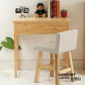 CiS自然行實木家具 書桌-電腦桌-化妝桌-邊桌W90cm(扁柏自然色)