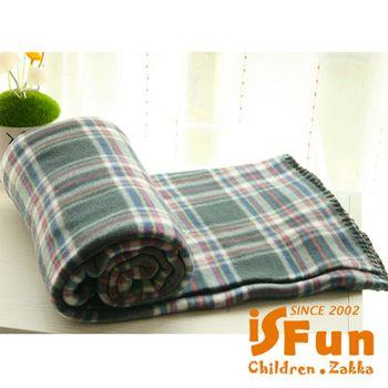 【iSFun】優雅格紋*加大珊瑚絨空調被毛毯/隨機色