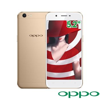 OPPO A39 3GB/32GB 5.2吋 4G 雙卡雙待 八核 自拍美顏機 -送螢幕保護貼+原廠皮套