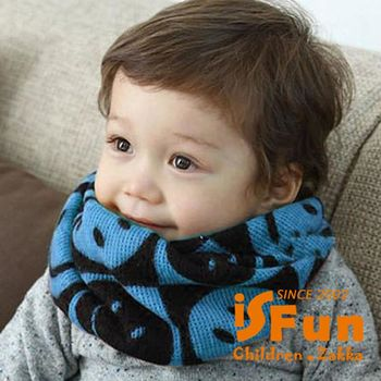 【iSFun】雙色笑臉*厚質保暖脖圍/藍