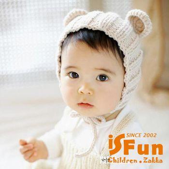 【iSFun】俏皮鼠耳*綁帶編織保暖毛線帽/二色可選