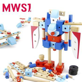 【MWSJ】百變木製飛機組合積木