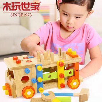 【MWSJ】木製拆裝工具車