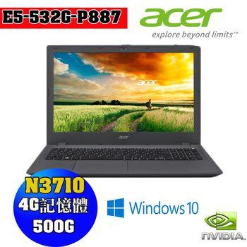 Acer宏碁 E5-532G-P887 N3710/4G/500G/920M-2G/W10  15吋筆記型電腦-灰