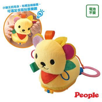 【日本People】跑跑小獅王