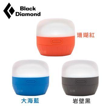 【美國Black Diamond】Moji  XP中型營燈