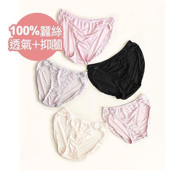 【Jisen】行動空調機全蠶絲透氣中腰內褲5件組VNK52