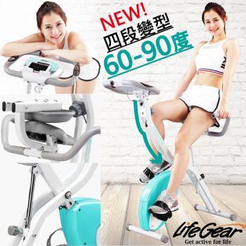 【來福嘉 LifeGear】21050 新四合一變型健身車(磁控2KG鑄鐵飛輪)
