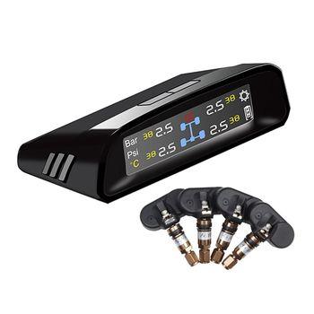 太陽能 TN400 胎內式 無線胎壓偵測器