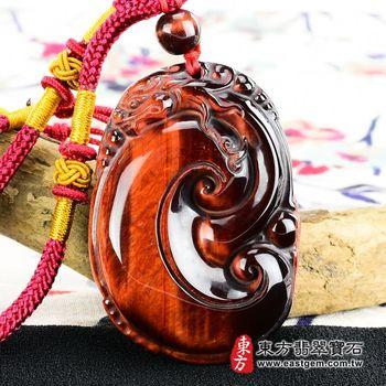 【東方翡翠寶石】如意帶招財貔貅(招財如意)紅虎眼石吊墜玉珮(雕工細緻)LU137