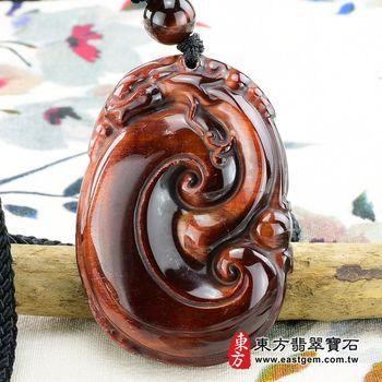 【東方翡翠寶石】如意帶招財貔貅(招財如意)紅虎眼石玉墜掛件(雕工細緻)LU132