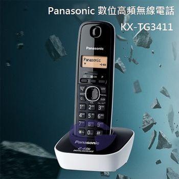 【Panasonic】2.4GHz數位無線電話 KX-TG3411 (時尚白)