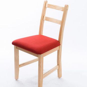 CiS自然行實木家具- Reykjavik北歐木作椅(扁柏自然色)橘紅色椅墊