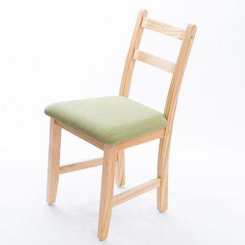 CiS自然行實木家具- Reykjavik北歐木作椅(扁柏自然色)抹茶綠椅墊