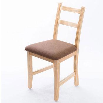 CiS自然行實木家具- Reykjavik北歐木作椅(扁柏自然色)深咖啡椅墊