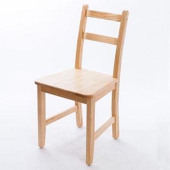 CiS自然行實木家具- Reykjavik北歐木作椅(扁柏自然色)原木椅墊