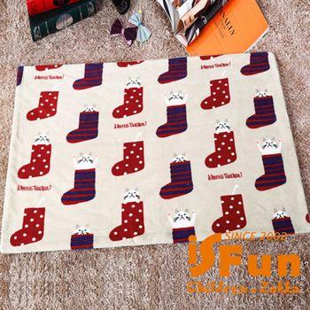 【iSFun】聖誕襪子*珊瑚絨刷羊羔絨毛毯/卡奇100x72cm