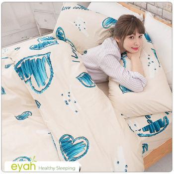 【eyah】單人二件式精梳純棉床包枕套組-LV咖啡戀曲-藍