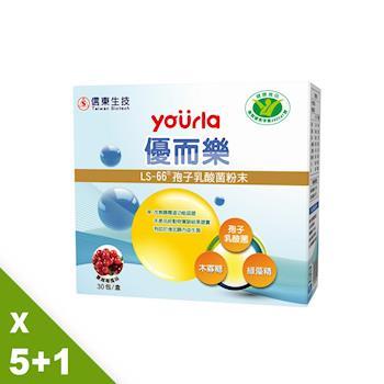 【信東生技】健字號 優而樂LS-66孢子乳酸菌粉末5入(一元加購組)